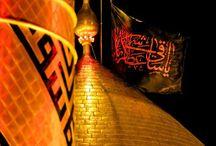 Karbala 'the sacrifice' ( Hussain AS)