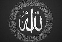 Allah ( Asma ul husna )