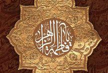 Fatima  Zahrah (AS)