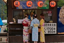 Ukai - Traditional Cormorant Fishing in Japan! / Cormorant fishing (Ukai) began almost 1300 years ago on the Nagare River in Gifu prefecture. Primarily catching ayu, or sweet fish, Ukai is a daily activity for 5 months of the year, and begins late in the evening. Ukai is protected by the Imperial Household Agency; the Ukai fishers on the Nagare River have been given the title of Cormorant Fisher of the Imperial Household Agency,  a title which is often passed down from father to son.