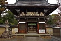 Umenomiya Shrine-Ukyo-ku, Kyoto!