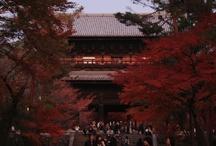 Nanzen-ji Temple-Kyoto!