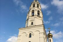 Ekaterinburg / City Там, где родился