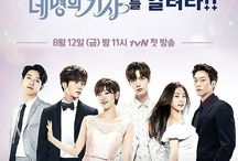 Cinderella and the Four Knights / ^ㅅ^