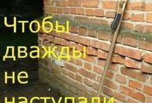 русские плакаты / Was mich an die schöne Zeit erinnert, als wir noch russisch besetzt waren