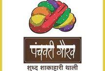Panchavati Gaurav / A Chain of Thali Restaurants
