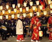 Festivals et traditions  祭りと伝統