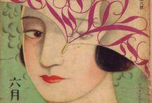 """Orient / Chieko scoprì le violette  fiorite  sul tronco antico dell'acero. """"Sono fiorite anche quest'anno."""" Con queste parole andò incontro alla dolce primavera. Nel piccolo giardino di città, quell'acero era davvero grande , più grande dei fianchi di Chieko. La sua corteccia vecchia, rugosa, cosparsa di muschio, non era tuttavia da paragonare al corpo giovane di lei. Yasunari Kawabata"""