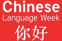 Chinese Language Week / A selection of activities you can complete with your class for Chinese Language Week