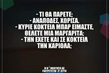 Funny quotes..