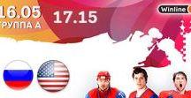 Хоккей. Кубок мира / Официальная страница сайта лицензированного в России букмекера. Букмекерская контора Winline — это ставки на футбол, хоккей, теннис и многое другое.