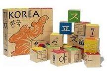Korean Nursery / Korean Themed Nursery    Korean Nursery    Korean Baby Products    Korean Baby Toys    Korean Books    Books for Korean kids