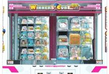 Arcade Games - Prize Redemption Machines / Prize Redemption Games and Prize Arcade Games For Sale From BMIGaming.com - The World's Largest Arcade Machine and Amusements Superstore | http://www.bmigaming.com
