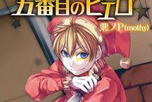 Pie-Pierrot