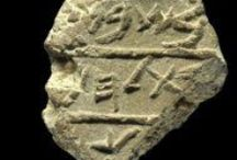Archaeological Bible Evidence