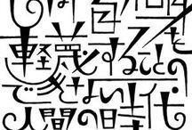 font・ロゴ
