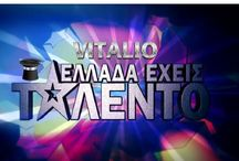 Ελλάδα έχεις ταλέντο 2017 Vitalio μαγος Ηρακλειο Κρητης