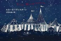Circus, Circus !!!! / I love Circus , the poetry, the colors, the magic, the inspiration, the clowns , lions, very small or very big, caravans, bohemian life, circus letters, children dreaming.... Happy Life , Happy Circus