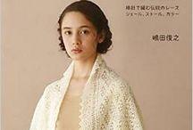 ショール /シェットランドレース /Wrap / 嶋田先生の本は糸とのバランスがあって表現出来る作品が多いようです。