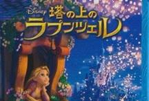 Offbeat Disney