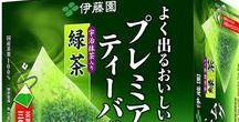 Japanese Green Tea / Collection of the healthy and original Japanese Green tea.