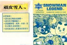 Retro Game Instruction Booklets / Scans of instruction manuals for retro games