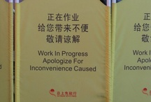 Signs in Chinese / English translations point to life lessons (if you have eyes :))
