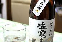 Sake / Japanese rice wine, sake is so tasty!