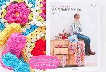 Japanese Crochet Inspo