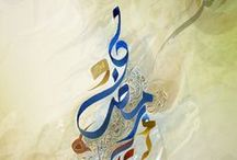 Art - Islamic Calligraphy  / by Maxi Tendance