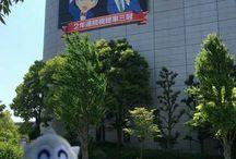 Cose vere e strane e fige di detective conan / In Giappone ci sono cose dedicate a detective conan come ad esepio a Tottori (鳥取県) l'aereoporto è dedicato a detective conan guardate i pin di questa bacheca e vedrete ne rimarreste di stucco