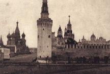 Старая Москва...