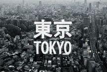 Travel: Tokyo/Kyoto 2014 / March, 2014