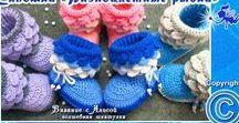 Вязаная обувь / Детская обувь, связанная крючком