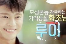 Seo In Guk / Shopping King Louie ✴︎