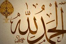 Allah / Hasbinüllahi Ve Nimel Vekil
