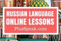Learn and practice Russian language / Lessons of Russian Essential Grammar and Conversational language | Learn Russian alphabet | Learn Russian Grammar | Learn Russian phrases | Learn Russian | Learn Russian language | Russian lessons | Learn Russian words
