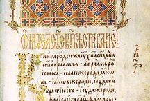 Manoscritti miniati | Illuminated Manuscripts / libri, pergamene, incunaboli, manoscritti miniati, illustrazioni | books, parchments, incunabula, illuminated manuscripts, illustrations