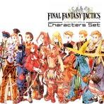Akihiko Yoshida - Final Fantasy Tactics Character Artist / Lead Artist of the Final Fantasy Tactics Serie Here is his work on the Characters of FFT