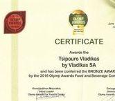 Βραβεία / Taste Olymp Awards!!! Βραβευμένα προϊόντα!