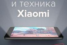 Xiaomi / #смартфон #Xiaomi #Mi6 #64Гб #64GB #официальный #магазин старт продаж был сегодня в 11:00 и менее чем за час все смартфоны раскупили. Желаете купить? - успейте сделать предзаказ следущая партия будет завтра 6го июля. Успей купить одним из первых❗️