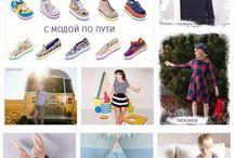 Одежда для детей / Детская одежда отличного качества от лучших европейских фабрик. Наивысшее качество. Отлично подойдёт для ваших детей.
