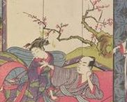 Erotic Art of Japan: Everybody's Doing It / An exhibition primarily of woodblock prints known as shunga (lit. 'spring pictures').
