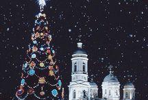 Новый год и Рождество  ❄️❄️❄️
