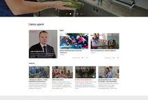 Росводоканал Оренбург / Корпоративный сайт