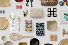 | organized | / by monv ํ