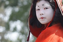 Japanese festivals - Matsuri