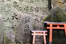 Japanese Temple and Shrines