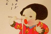 Japanese Food Manga
