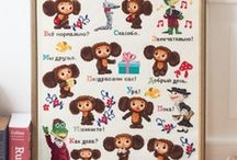 Cross Stitch: Fairy Tales & Kids / Counted cross stitch patterns with fairy tales or kids images